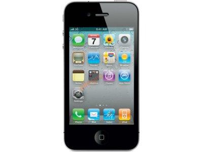 Telefon iPhone 4 8gb NOWY Kraków