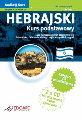 Kurs hebrajskiego