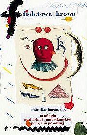 Fioletowa Krowa. 333 najsławniejsze okazy angielskiej i amerykańskiej poezji niepoważnej