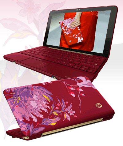 Netbook HP, Design projektu  Vivienne Tam