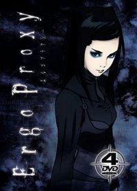 Ergo Proxy - box (odcinki 1-23) - film na DVD - sklep internetowy Merlin.pl