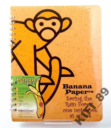 Zeszyt bananowy