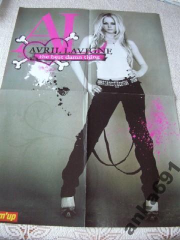 Avril Lavigne plakat z Francji