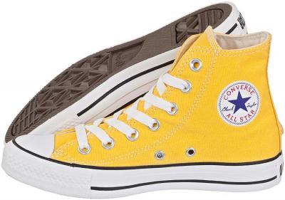 Żółte Conversy!