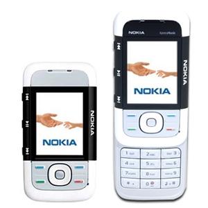 Telefon dla inteligentnych ;)