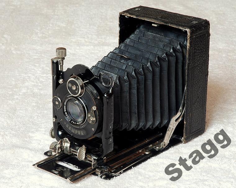 Zabytkowy aparat