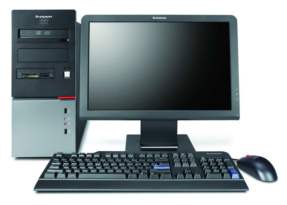 Dobry Komputer