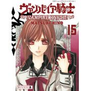 MANGA: Vampire Knight (16 tomów)