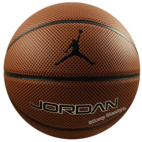Piłka do kosza Nike Jordan Legacy (7)