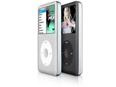 Najnowszy iPod