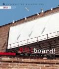 Billboard - reklama otwartej przestrzeni