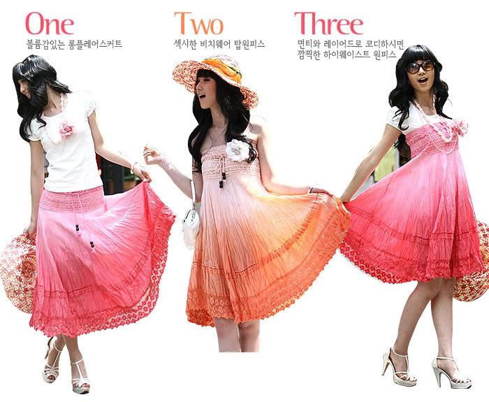 Sukienko-spódnica Japan style