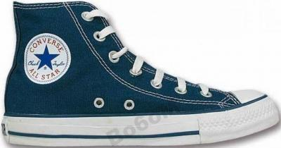 Buty Converse CHUCK TAYLOR AS Core blue (39) Hi
