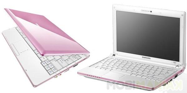 śliczny różowo bioły laptop SAMSUNG ;d !!