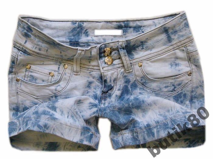Szorty marmurki jeans