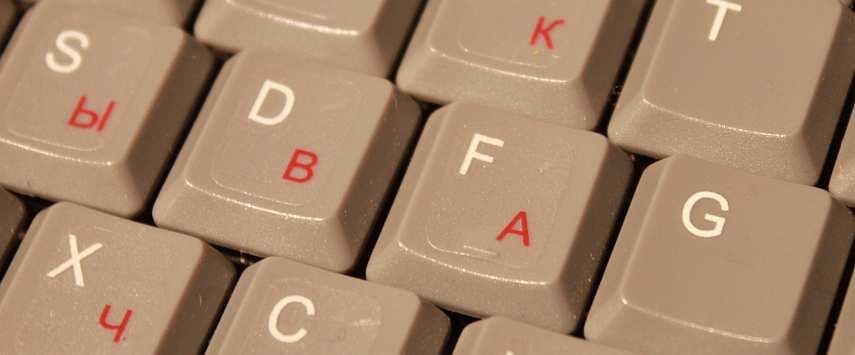 Naklejki na klawiaturę z rosyjskim alfabetem
