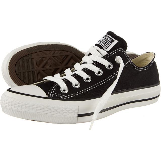 Converse czarne krótkie 37,2
