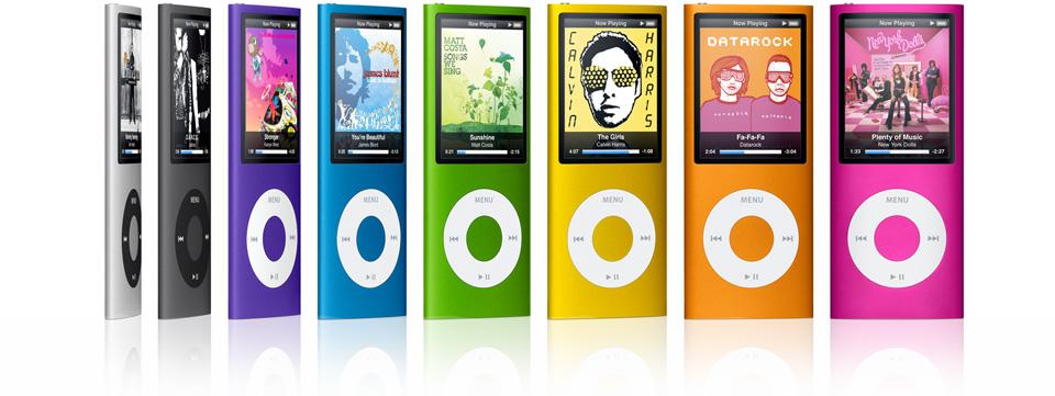 iPod nano16GB