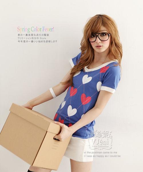 Bluzka Japan Style
