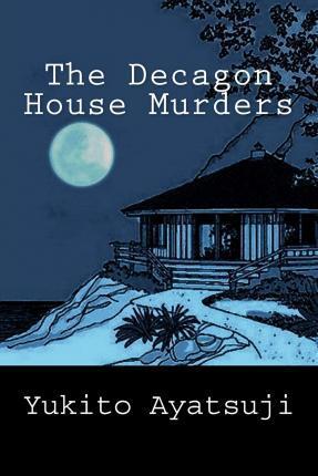 The Decagon House Murders