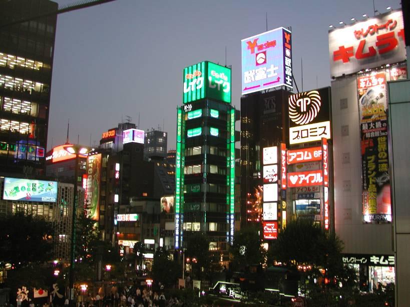 Wycieczka do Tokio