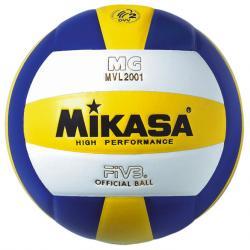 Piłka do siaty Mikasa