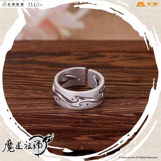 Mo Dao Zu Shi Aimon Exclusive Official Goods Jiang Cheng Zidian Silver Ring