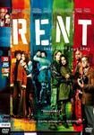 RENT (DVD)