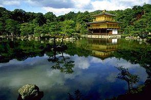 wycieczka do Japonii i Korei Południowej