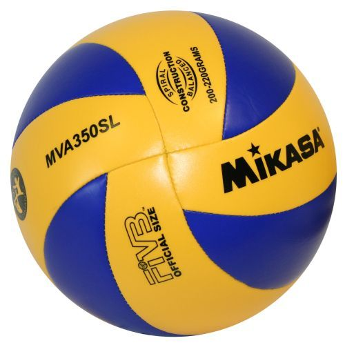 Piłka Koszykowa  MIKASA