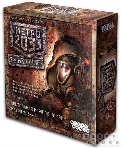 Metro 2033(edycja polska)
