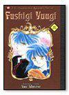 Manga Fushigi Yuugi #2