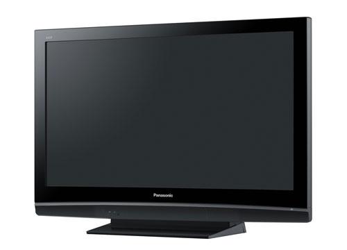 Telewizor plazmowy 42cal
