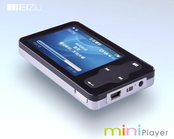 USB 2.0 Mini Video Player (Mp4)
