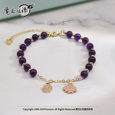 Mo Dao Zu Shi Nan Man She Crystal Beads Bracelet Jiang Family