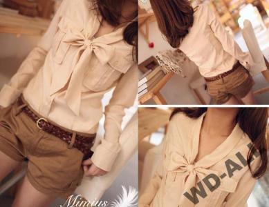 koszula japan style (PIĘKNA)