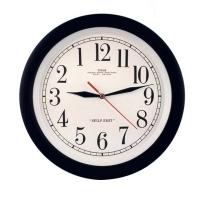 Zegar wsteczny