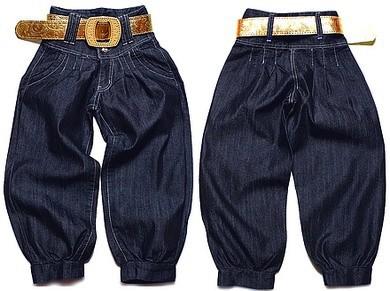 Szerokie jeansy