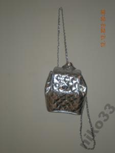 Srebrny Plecak na plecionych ramiączkach