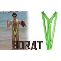 Strój kąpielowy Borata