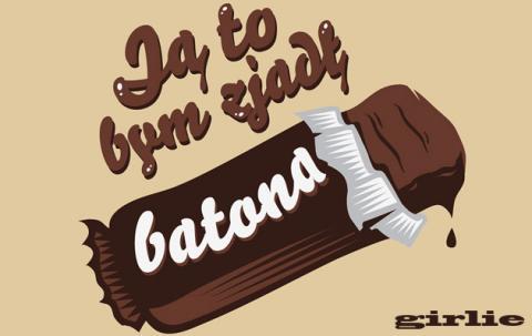 Koszulka Niekrytego Krytyka 'Ja to bym zjadł batona'