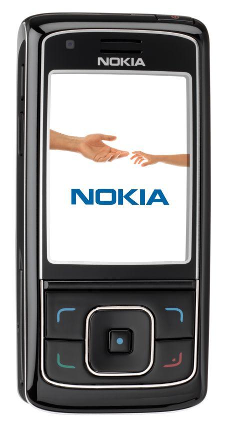 Nokia 2688
