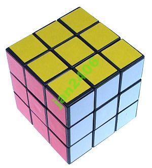Kotka Rubika
